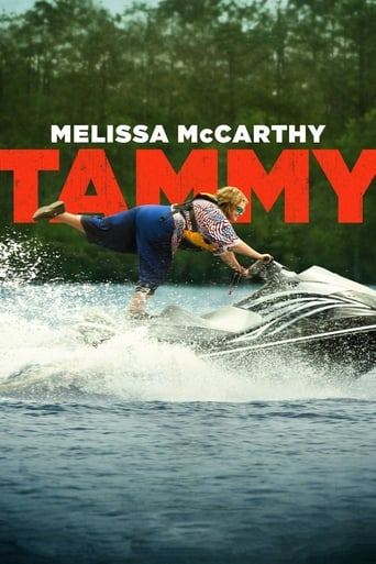 Poster of Tammy