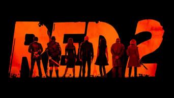 Ред 2 (2013)