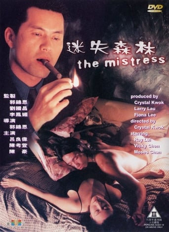 Poster of The Mistress