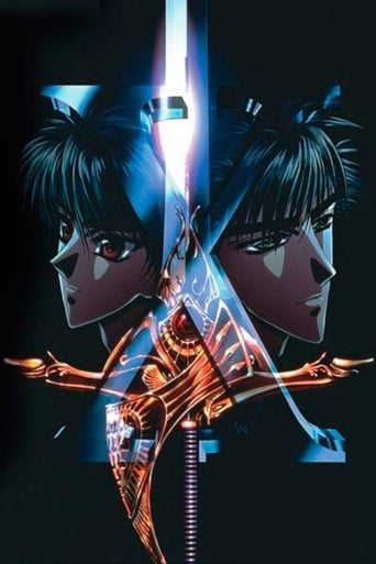Poster of X: The Movie