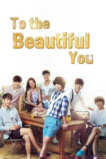 Poster of To the Beautiful You