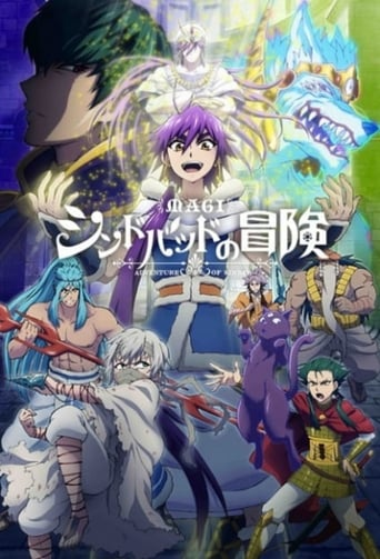 Capitulos de: Magi: Adventure of Sinbad