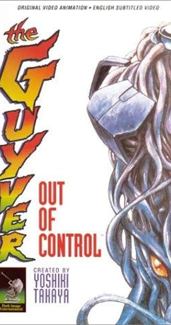 Capitulos de: The Guyver