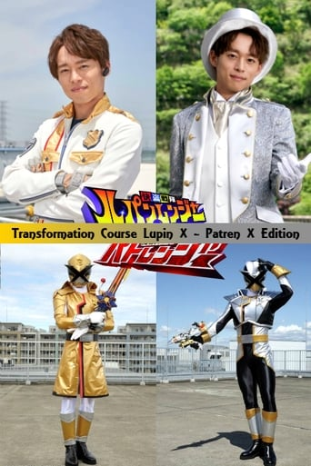 Poster of Kaitou Sentai Lupinranger VS Keisatsu Sentai Patranger Transformation Course: Lupin X - Patren X Edition