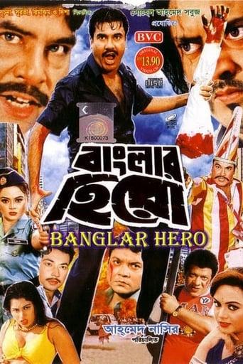 Banglar Nayok Yify Movies