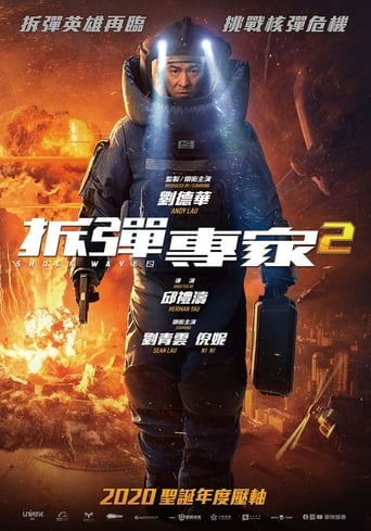 Shock Wave 2 Torrent (2021) Legendado HDCAM 720p – Download