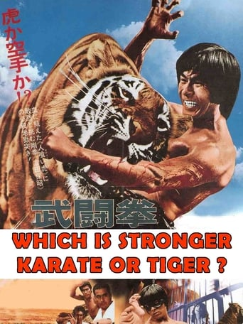 Poster of Which Is Stronger, Karate or the Tiger?