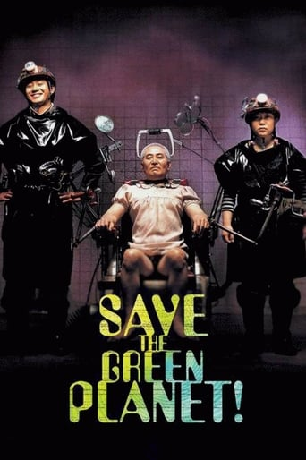 Poster of Save the Green Planet!