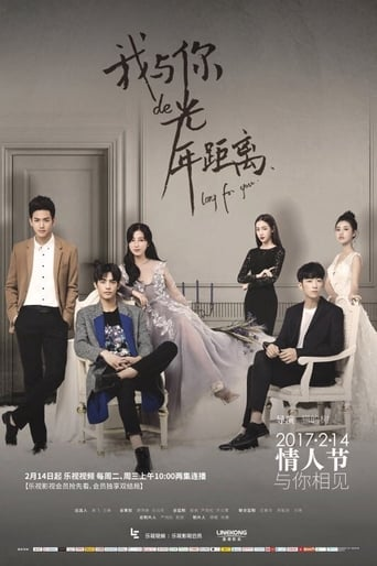 Poster of Long For You