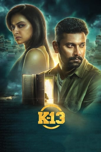Poster of K-13