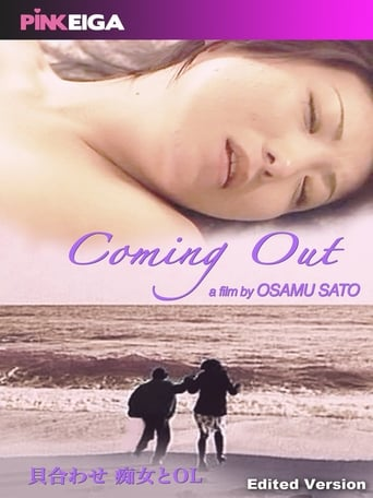 Poster of Coming Out