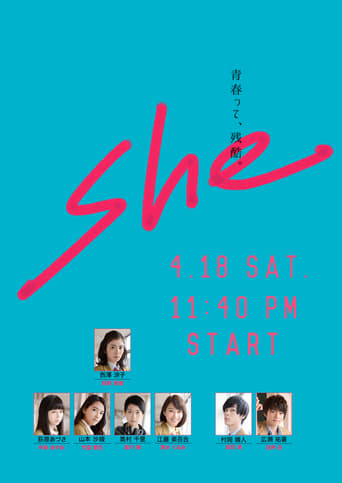 Poster of She fragman