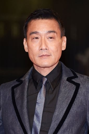 Image of Tony Leung Ka-Fai