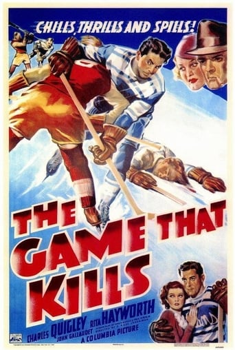 Poster of The Game That Kills