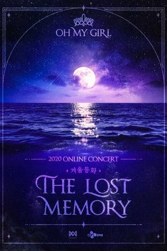 겨울동화 : The Lost Memory