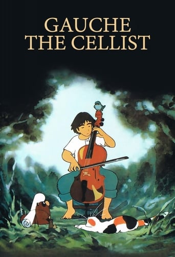 'Gauche the Cellist (1982)