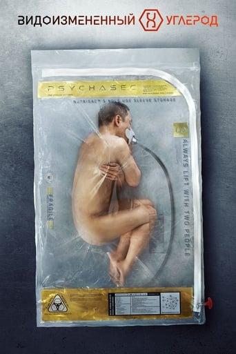 Poster of Видоизменённый углерод