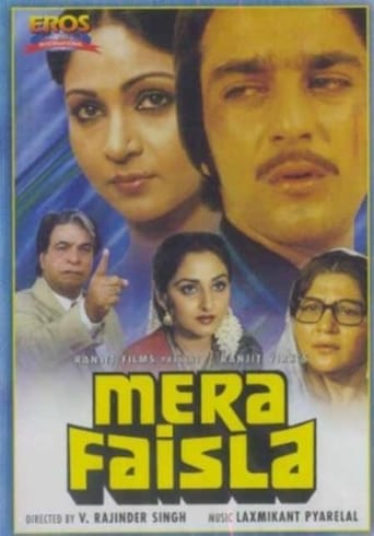 Poster of Mera Faisla
