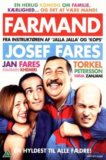 'Farsan (2010)