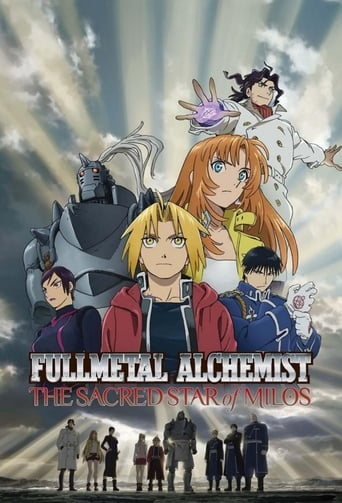 Poster of Fullmetal Alchemist The Movie: The Sacred Star of Milos