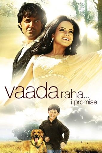 Poster of Vaada Raha... I Promise