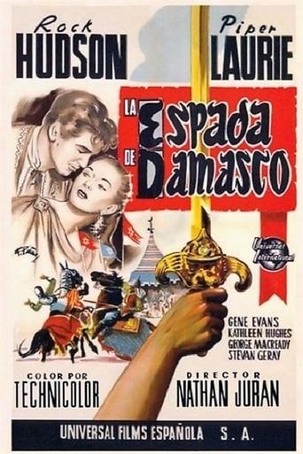 Poster of La espada de Damasco