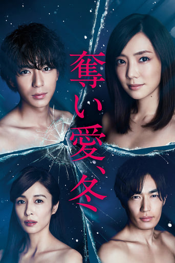 Poster of Winter, Grasping Love