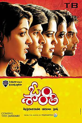Poster of Om Shanti