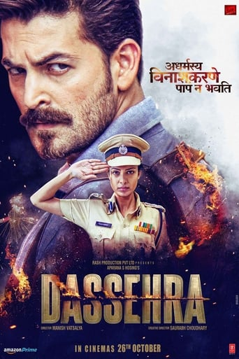 Poster of Dassehra
