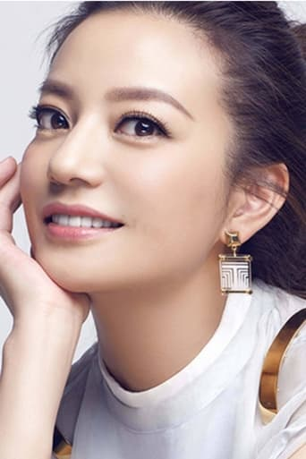 Image of Zhao Wei