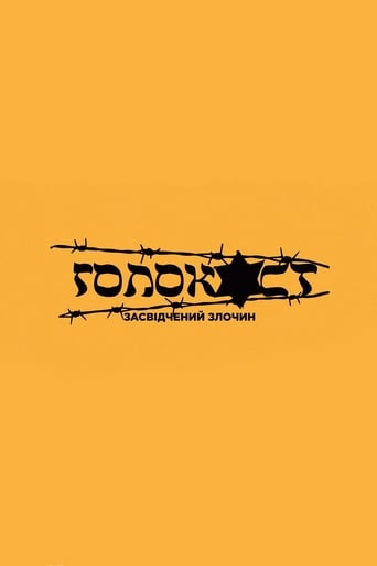 The Holocaust. Certified crime