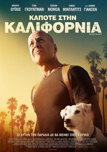Poster of Κάποτε Στην Καλιφόρνια