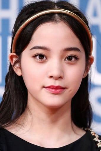 Image of Nana Ouyang