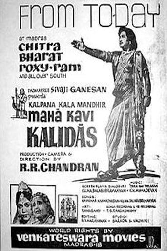 Poster of Mahakavi Kalidas