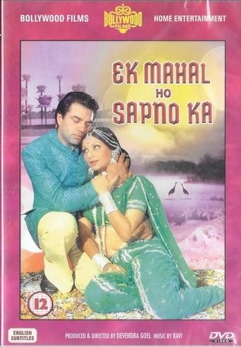 Poster of Ek Mahal Ho Sapno Ka