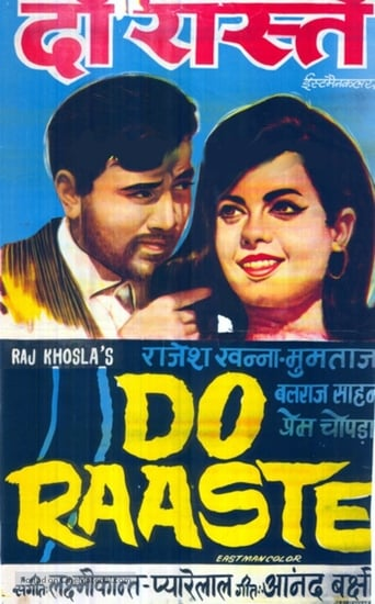 Poster of Do Raaste