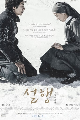 Poster of Snow Paths