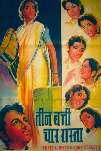 Poster of Teen Batti Chaar Raasta