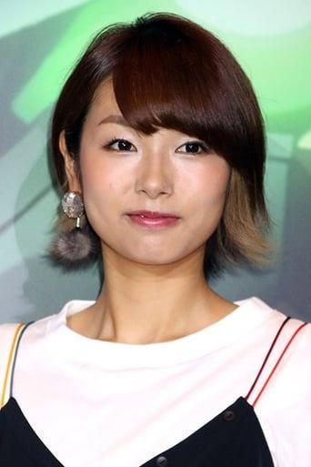 Image of Yūko Sanpei