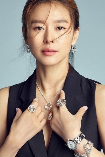 Image of Ye Ji-won