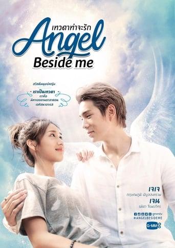 Watch Angel Beside Me 2020 full online free