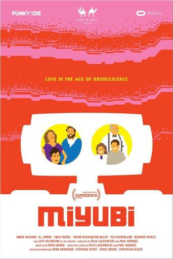 Poster of Miyubi