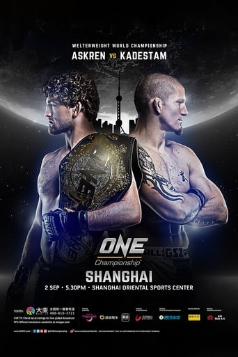 Poster of ONE Championship 58: Shanghai