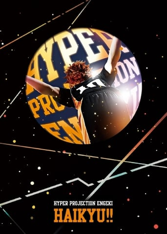 """Hyper Projection Play """"Haikyū!"""" image"""