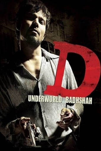 Poster of D