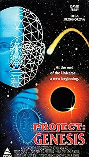 Poster of Strange Horizons