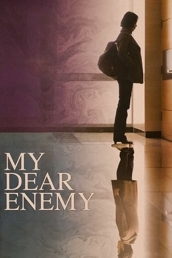 My Dear Enemy - My Dear Enemy