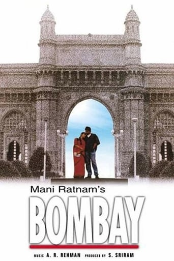Poster of Bombay
