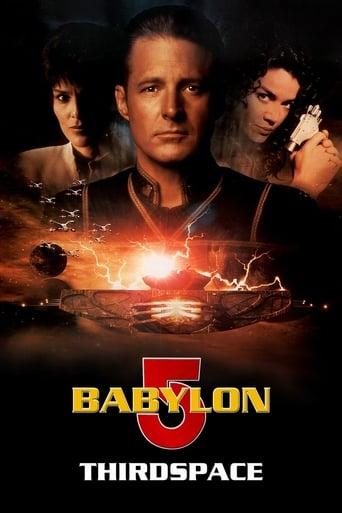 Вавилон 5: Третій простір