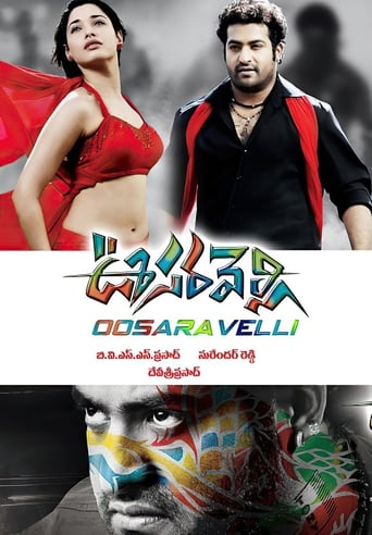 Poster of Oosaravelli